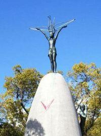 La Statue des enfants de la bombe atomique