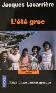 Jacques Lacarrière — L'été grec