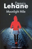Dennis Lehane — Moonlight Mile