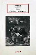 Johann Wolfgang von Goethe — Faust