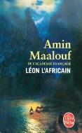 Amin Maalouf — Léon l'Africain
