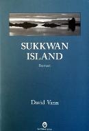 David Vann — Sukkwan Island